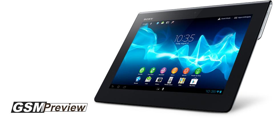 Sony поднови продажбите на таблета Xperia Tablet S.