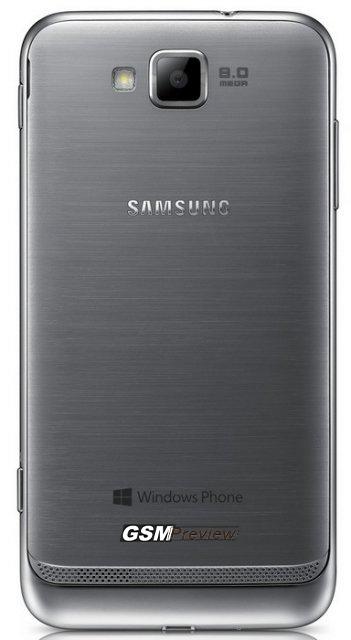 Samsung ATIV S ще бъде снабден с Windos Phone 8