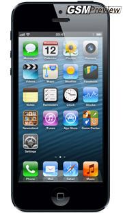 iPhone 5 на лизинг в GLOBUL и M-Tel