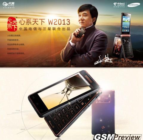 Samsung SCH-W2013: телефон проектиран от Джеки Чан.