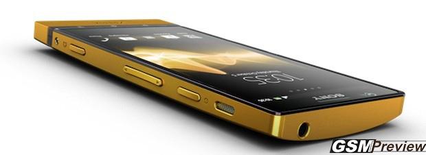 Sony пусна Xperia P и в златен вариянт.