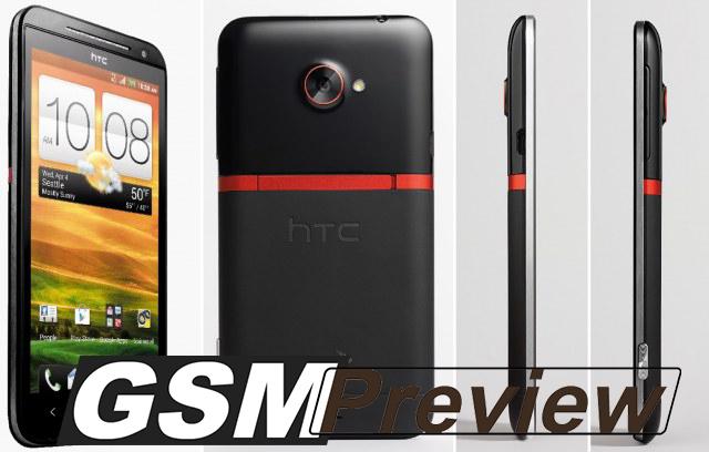 HTC EVO 4G LTE очаква днес актуализация до Android 4.1 Jelly Bean
