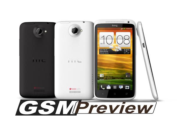 Стартира ъпдейтът на Jelly Bean за HTC XL