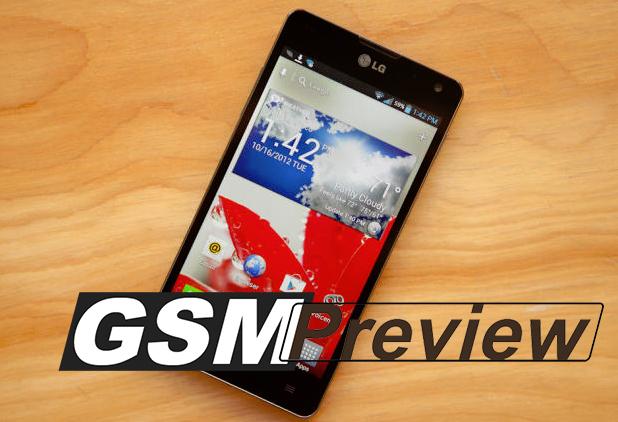 LG Optimus G получава сертификат за липсата на въглерод в себе си