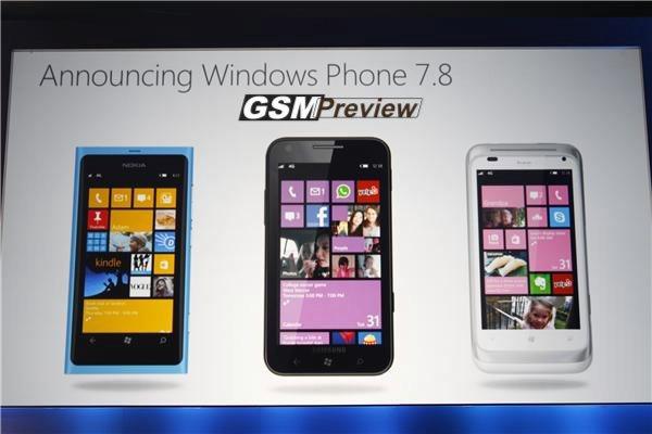 Samsung ще пусне обновяване до Windows 7.8 за всички свои предишни продукти