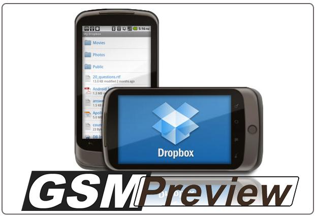 Dropbox пусна нова бета версия за Android