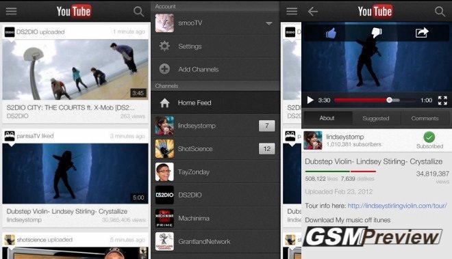 Google пусна ъпдейт на приложението YouTube поддържащо iPad и iPhone 5