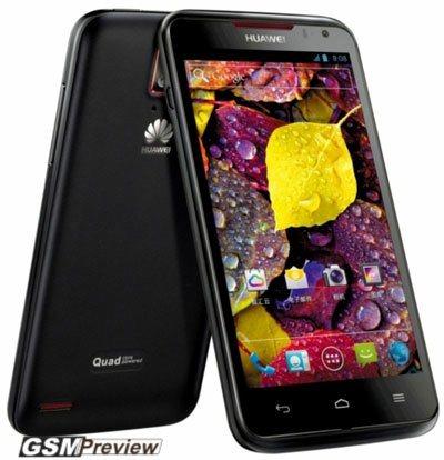 Huawei подготвя достоен съперник на Galaxy Note II