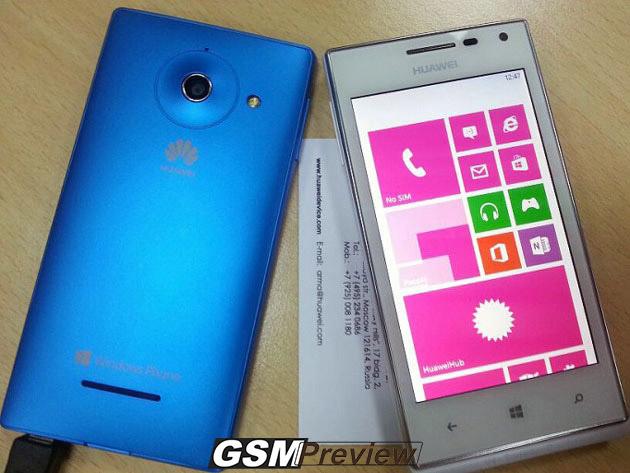 Huawei ще покажат нови телефони на CES 2013