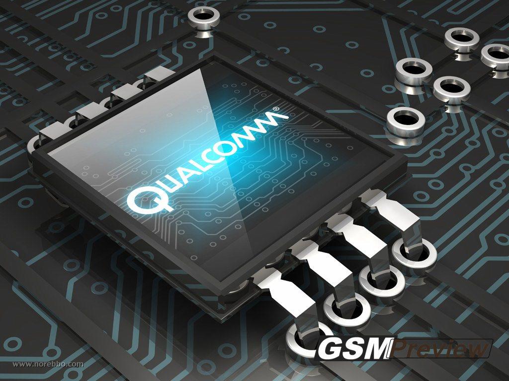 От Qualcomm съобщиха за два нови модела четириядрени процесори