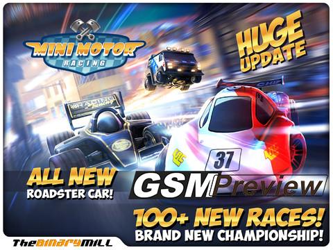 Mini Motor Racing – БЕЗПЛАТНО за ограничен период от време!