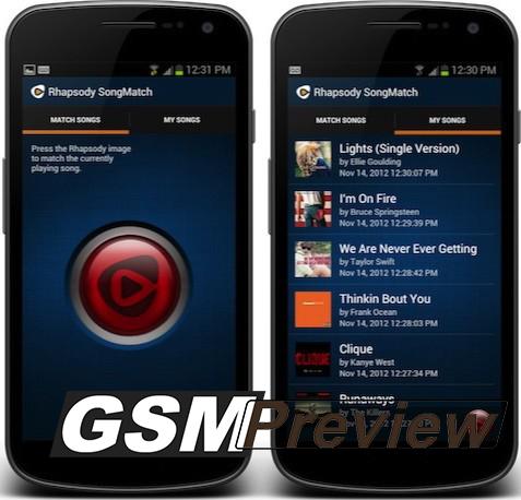 Rhapsody представят SongMatch за Android, който ви помага да откриете мелодии с едно просто натискане