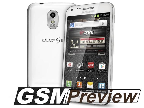 Samsung пусна програмния код на Android Jelly Bean за Galaxy S2