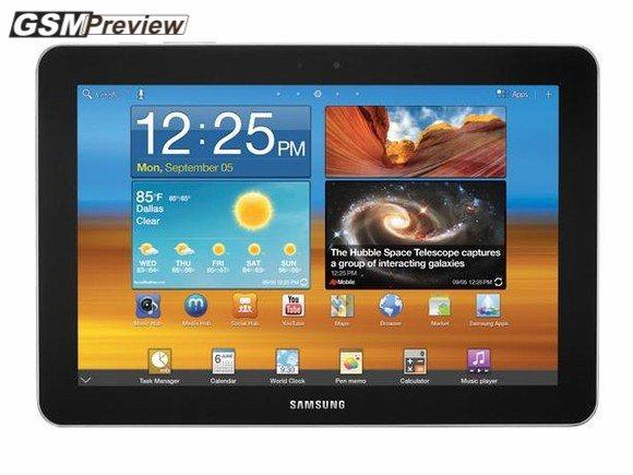 Дали от Samsung ще ни изненадат с 8 инчов FullHD таблет на MWC