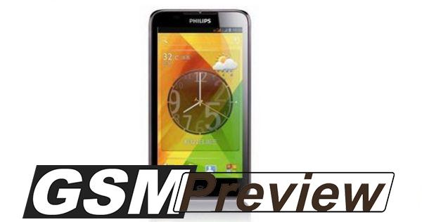 Скоро ще бъде пуснат в продажба Philips W8355 с две сим карти,5.3-инчов екран и Android 4.0 ICS