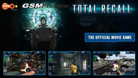 Играта Total Recall – БЕЗПЛАТНО за ограничен период от време!