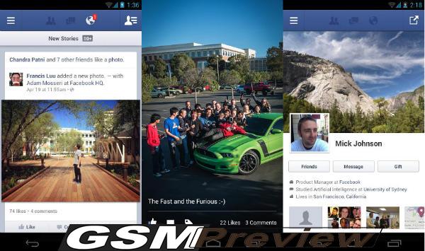 Facebook приложението за Android вече получава гласови съобщения