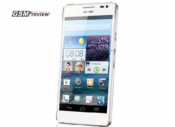 5 инчовият Huawei Ascend D2 вече е на пазара в Китай, а през март го очакваме навсякъде по света