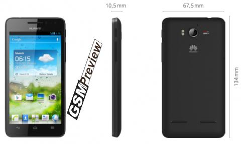 Huawei представи още един телефон с четири ядрен процесор