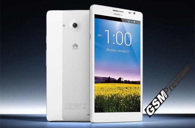 Huawei представи Ascend Mate и Ascend D2 на CES 2013