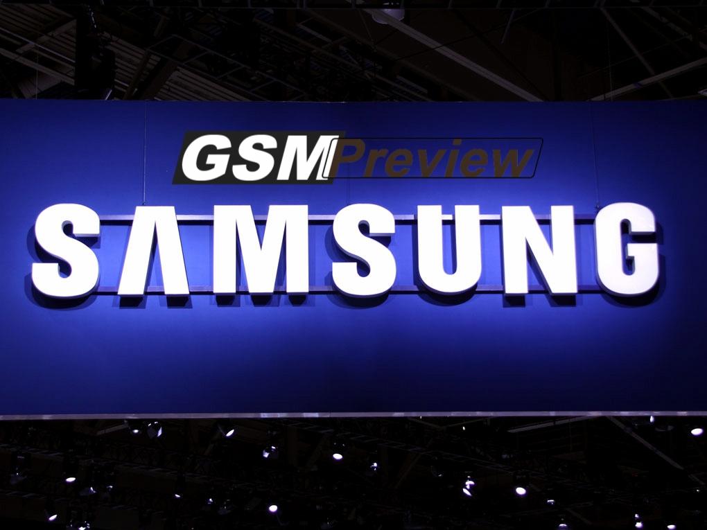 Няма да видим пресконференция на Samsung на MWC 2013