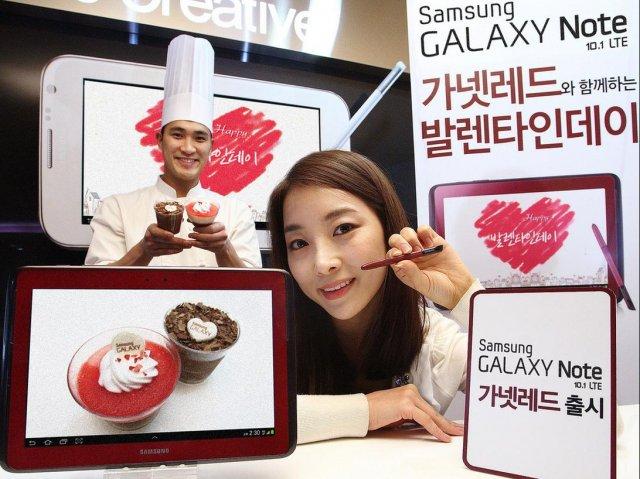 Samsung:Това ли ще е Galaxy Note 8?
