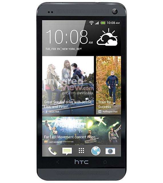 HTC One (M7) показа се и в черен цвят