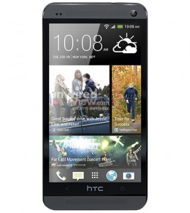 HTC-One-M7-Black-1