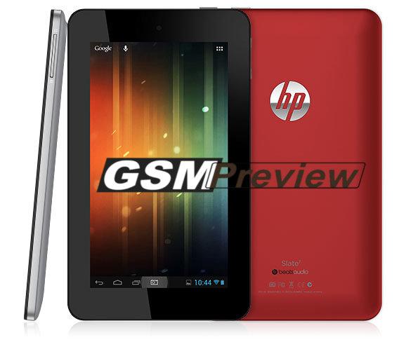 HP Slate 7, завръщането на компанията с 7″ таблет, операционна система Android 4.1 Jelly Bean и цена €169!