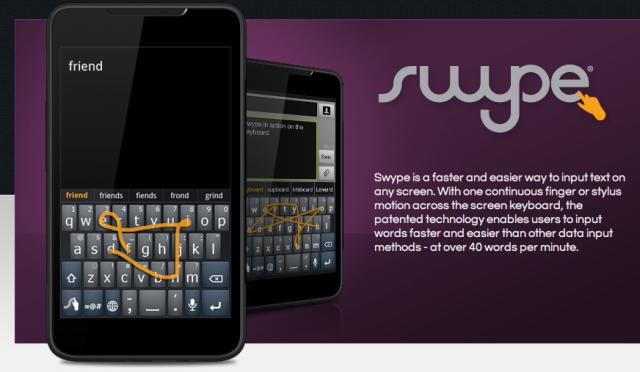 Swype за Android устройства с нов ъпдейт