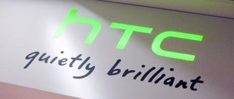 HTC обвини Samsung в нелоялна конкуренция