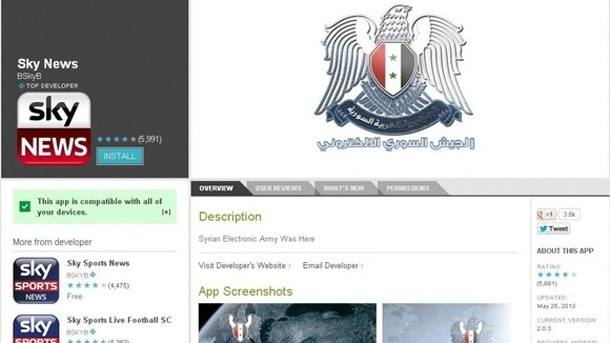 Сирийски хакери се подиграха с приложението на Sky News в Google Play