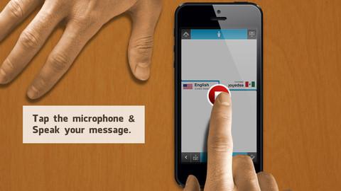 iOS App: Vocre Translate – джобен преводач