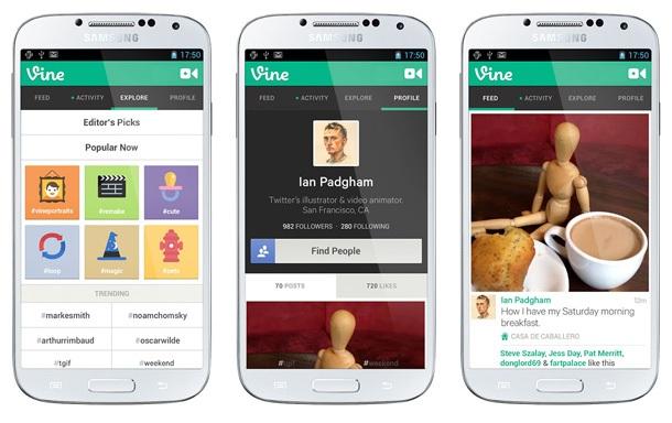 Vine получи версия за Android